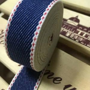 5cm denim blue elastic webbing ribbon